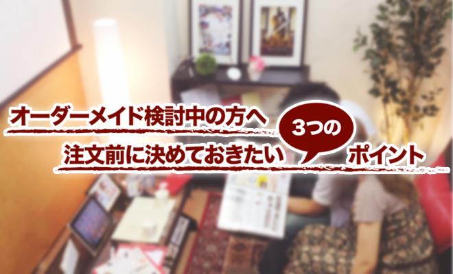 結婚式披露宴映像作成来店できる東京のムービー業者レッドアトレ制作納期