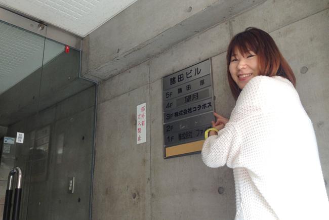 格安レンタル映像編集スタジオ・東京新宿へのアクセス