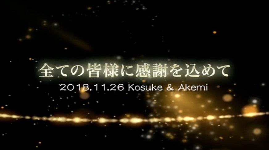 エンディングビデオ/エレガンス