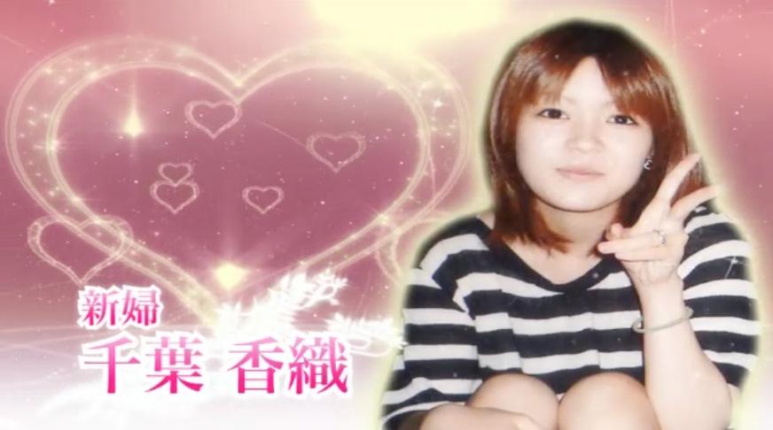 プロフィールビデオ/LOVE