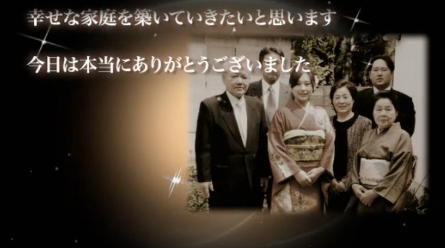 結婚披露宴両親への手紙感動映像