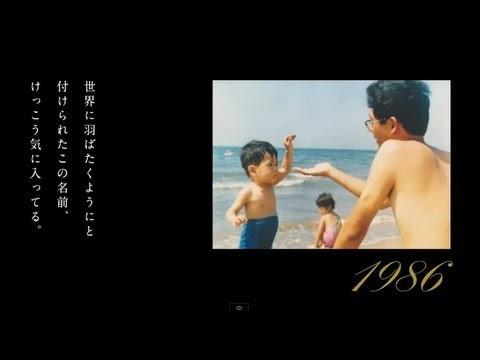 【紹介】ストーリーのあるプロフィールビデオ