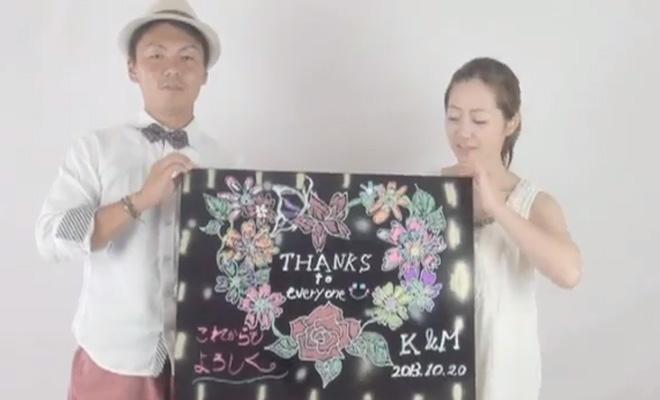結婚披露宴感動エンディングビデオムービー