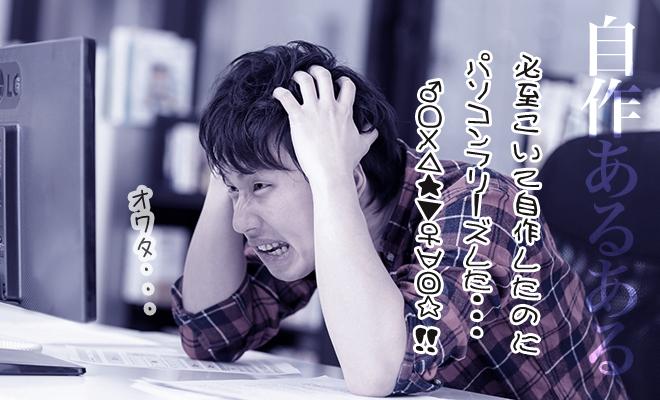 プロフィールビデオ・ムービー・特急仕上げ