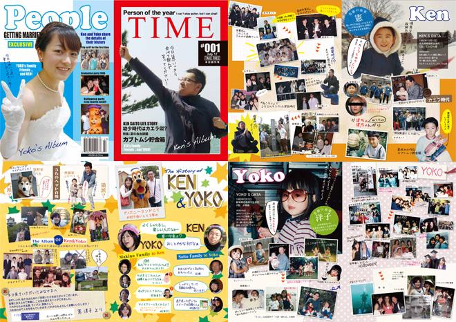 プロフィールパンフレット/TIME