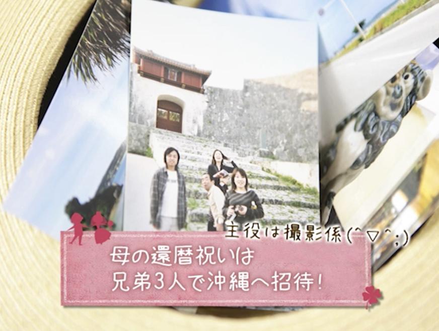 結婚式・自分たちでコマ撮り撮影・プロフィールビデオ