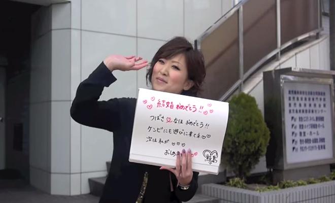 【紹介】スケッチブックのメッセージリレー/結婚式余興映像
