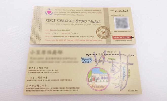 パスポート風招待状セットチケット