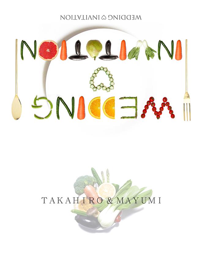 オリジナルデザインで制作!野菜と果物をモチーフにしたオーダーメイド・ベジタブル&フルーツ招待状