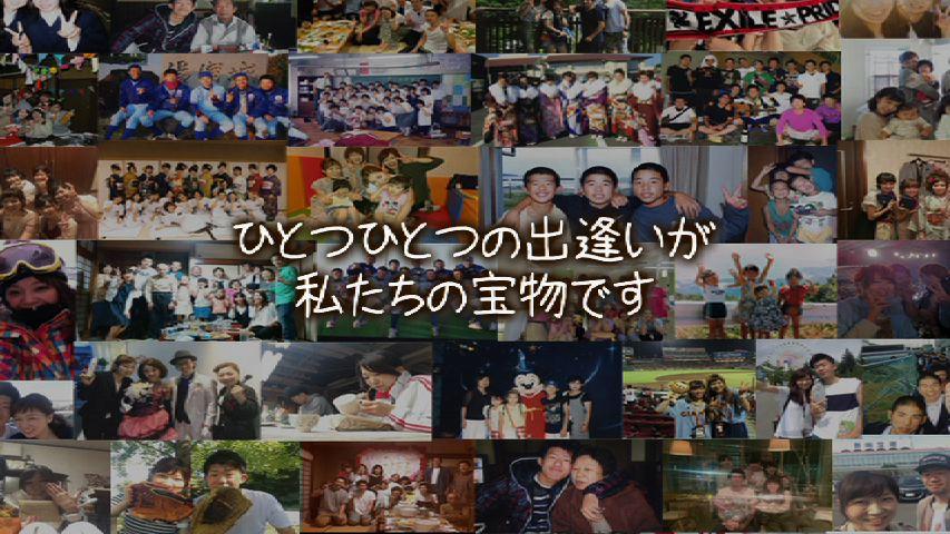 結婚式・プロフィールビデオ・映画風