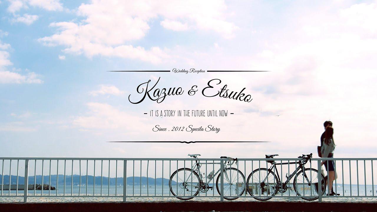 【紹介】結婚式 プロフィールビデオ 今まで観たなかで一番でした!
