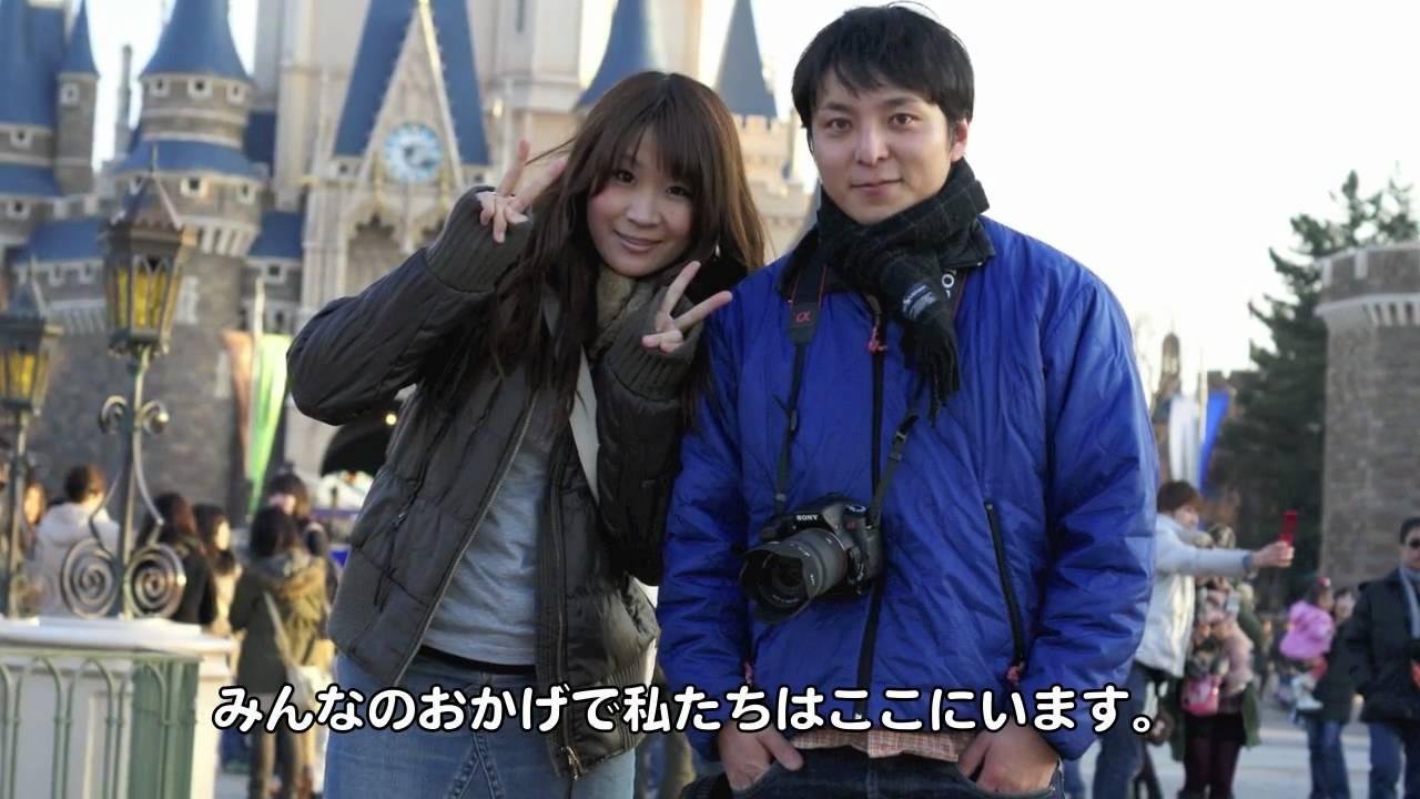 【紹介】撮影映像を使った感動する結婚式プロフィールビデオ/小田和正「たしかなこと」