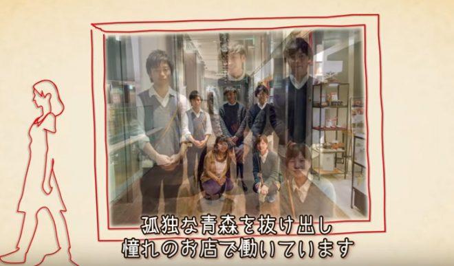 【紹介】結婚式でゲスト感動!!プロフィールムービー「赤い糸」