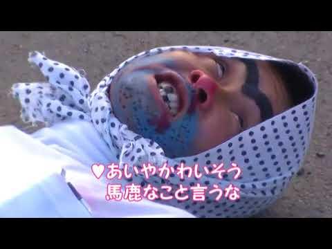 【紹介】大爆笑!老若男女にウケる結婚式カラオケ余興ビデオ