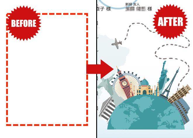 旅行好きのための飛行機席次表の作り方
