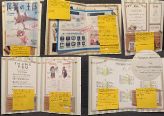 ウエディングパフレットデザインガイド